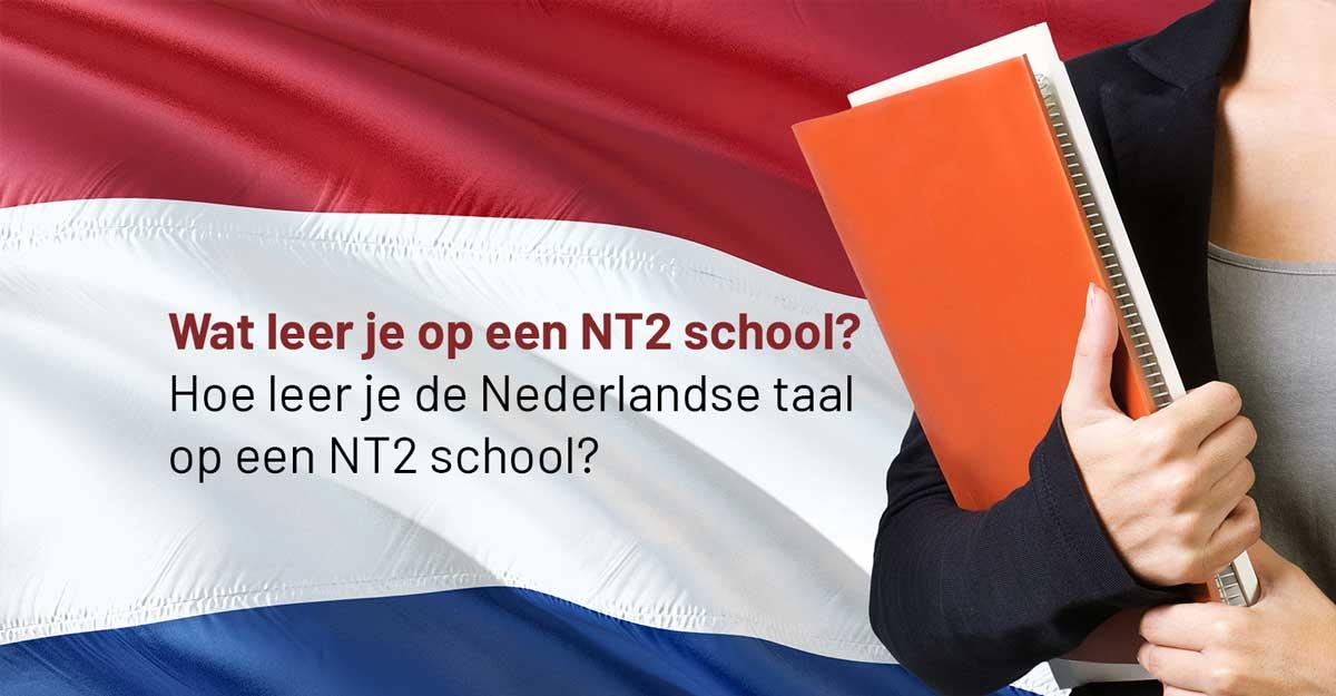 nt2 school